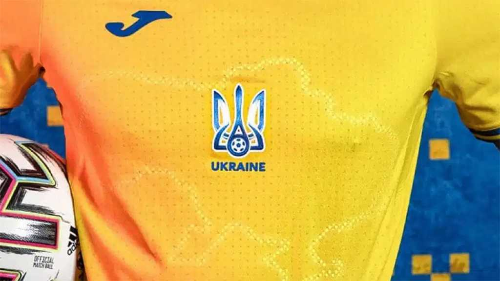 Euro 2021: le maillot de l'équipe d'Ukraine fâche la Russie