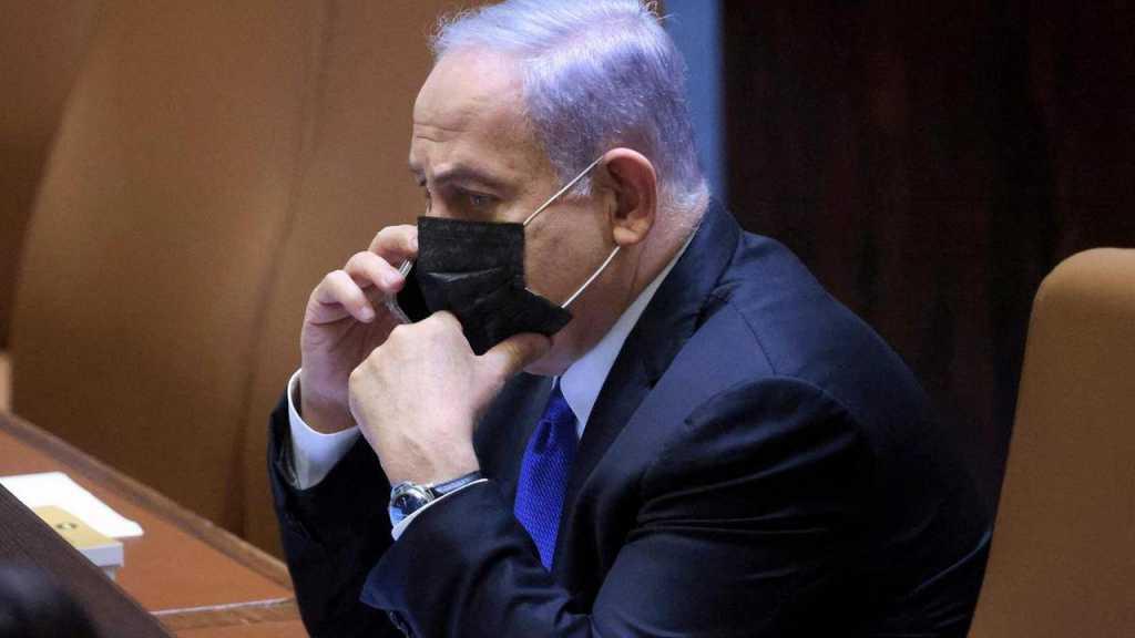 La coalition anti-Netanyahu sera fixée sur son sort le 13 juin
