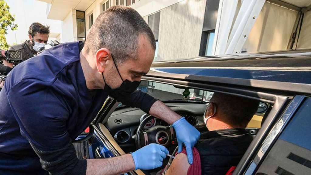 Coronavirus: menace d'une 3e vague au Brésil, appel au G7 pour le partage des vaccins