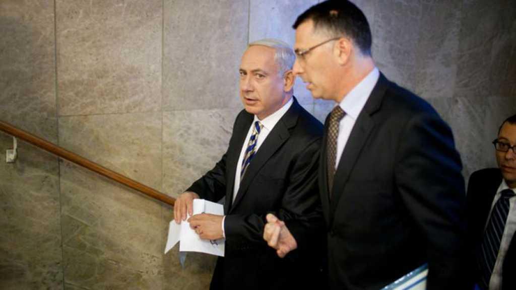 «Israël»: le Likoud prépare son retrait dans l'opposition