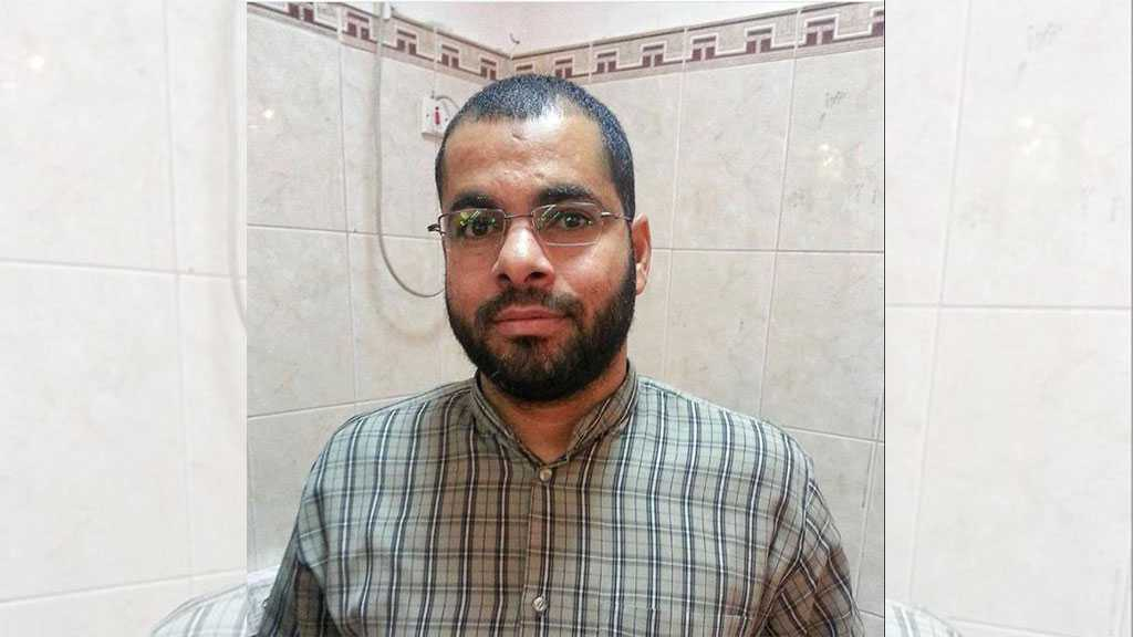 Bahreïn: Un prisonnier politique perd la vie après avoir été infecté par le Covid