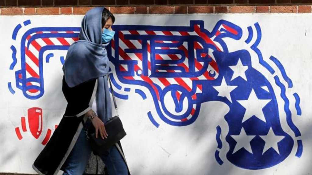 Washington a levé des sanctions contre d'anciens responsables iraniens