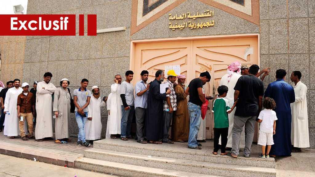 L'Arabie Saoudite et la main d'œuvre yéménite: un modèle proche de l'esclavage