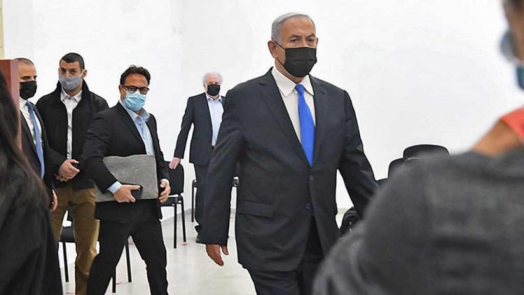 Les juges décident de suspendre le procès de Netanyahou pendant 3 semaines