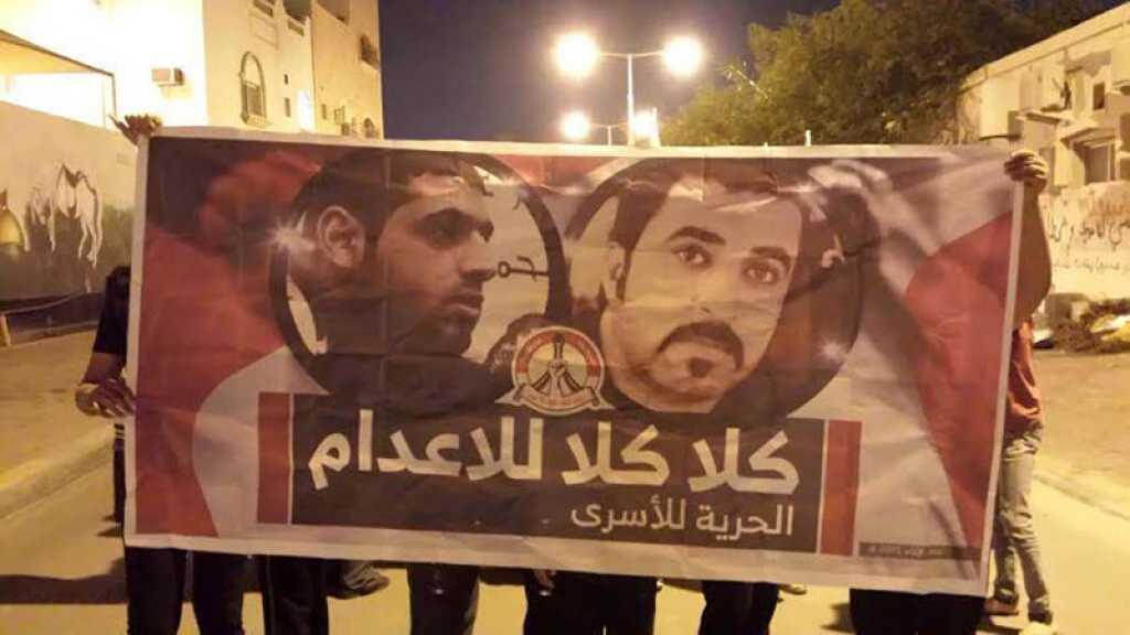 Bahreïn rejette l'appel d'experts mandatés par l'ONU à libérer deux condamnés à mort
