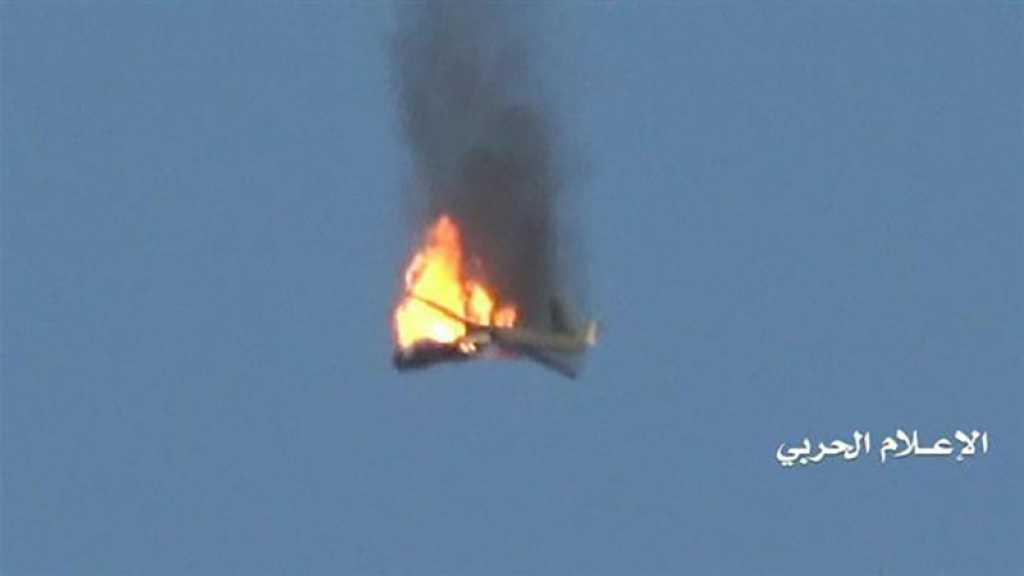 Yémen: un drone d'espionnage américain abattu à Maarib