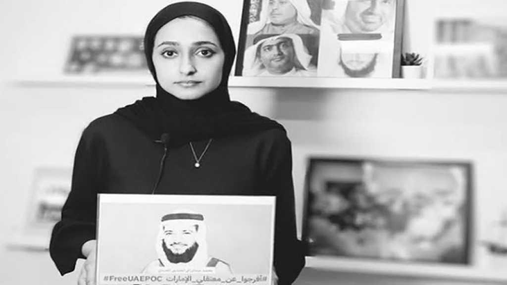Royaume-Uni: appels à une enquête sur la mort d'une militante émiratie