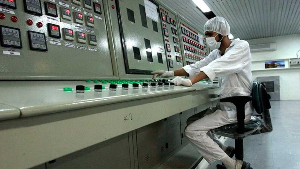 L'Iran dit avoir empêché un «sabotage» visant l'Organisation de l'énergie atomique