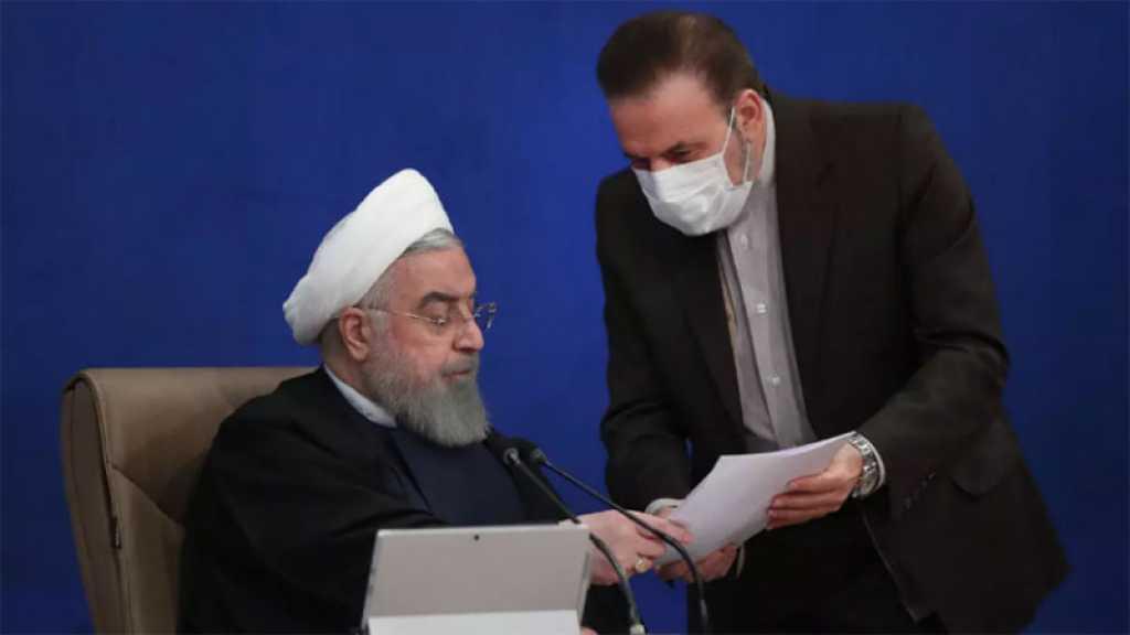 L'Iran affirme que les États-Unis ont accepté de lever 1.040 sanctions lors des négociations sur l'accord nucléaire