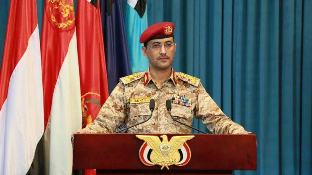 Les forces armées yéménites mènent une opération conjointe sur des sites militaires sensibles en Arabie