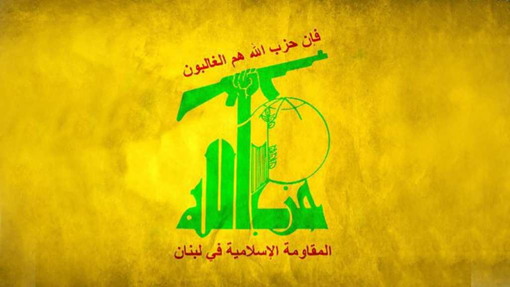 Le Hezbollah condamne l'agression américaine ayant visé la frontière irako-syrienne
