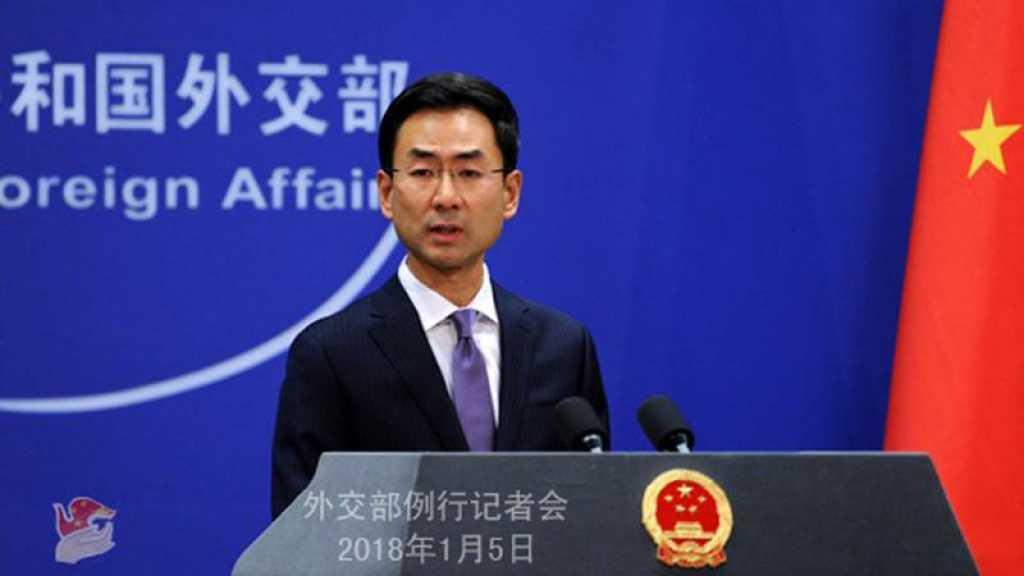 ONU: la Chine exhorte les USA à revenir dans l'accord sur le nucléaire iranien sans conditions préalables