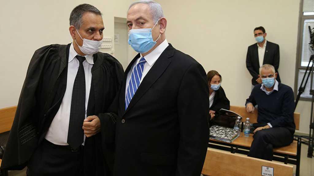 «Israël»: le procès de Benyamin Netanyahou reporté pour la 3e fois