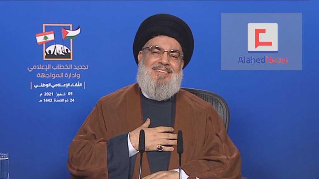Sayed Nasrallah: La politique US est la principale raison de la crise au Liban, les prochains jours devraient être décisifs quant à la formation du gouvernement