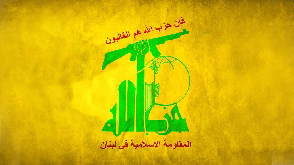 Le Hezbollah présente ses condoléances au peuple palestinien pour le décès du dirigeant Ahmad Jibril