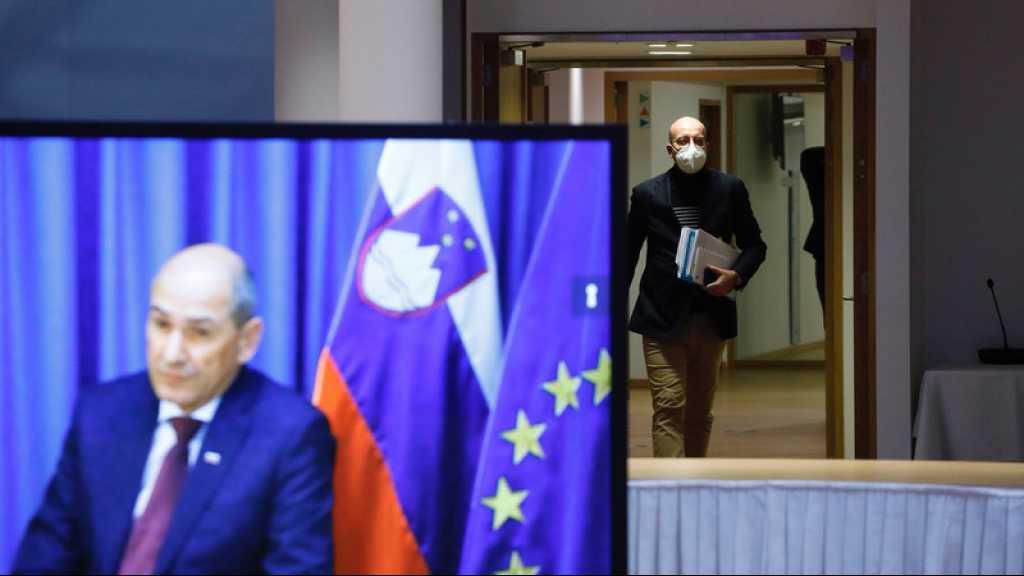 Droits de l'Homme: l'Iran dénonce des accusations slovènes «sans fondement»