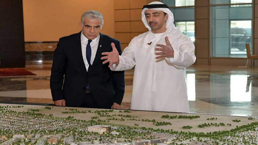 «Israël» et les Emirats signent un accord de coopération sur l'environnement et le climat