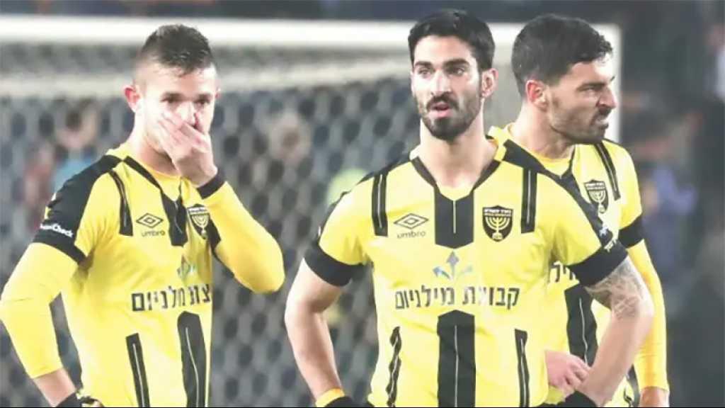 Pour son match amical contre «Beitar Jérusalem», Barcelone aurait refusé de jouer à al-Qods occupée