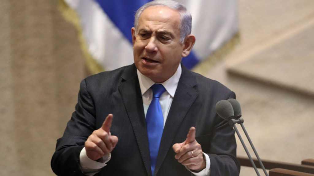 Netanyahou a exhorté les États-Unis à attaquer l'Iran après la défaite électorale de Trump (médias)