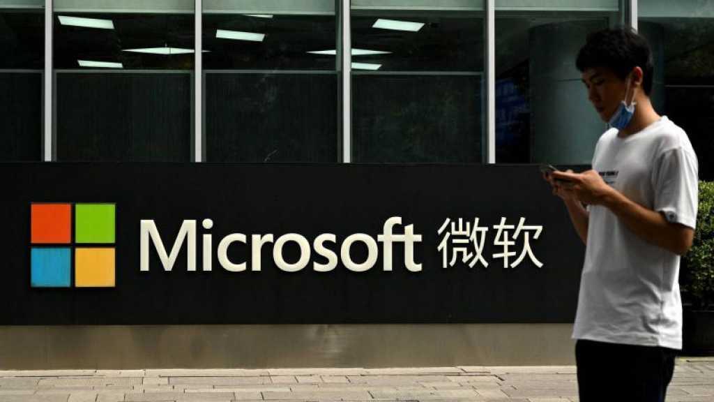 Cyberattaques: la Chine dément pirater Microsoft et fustige les USA