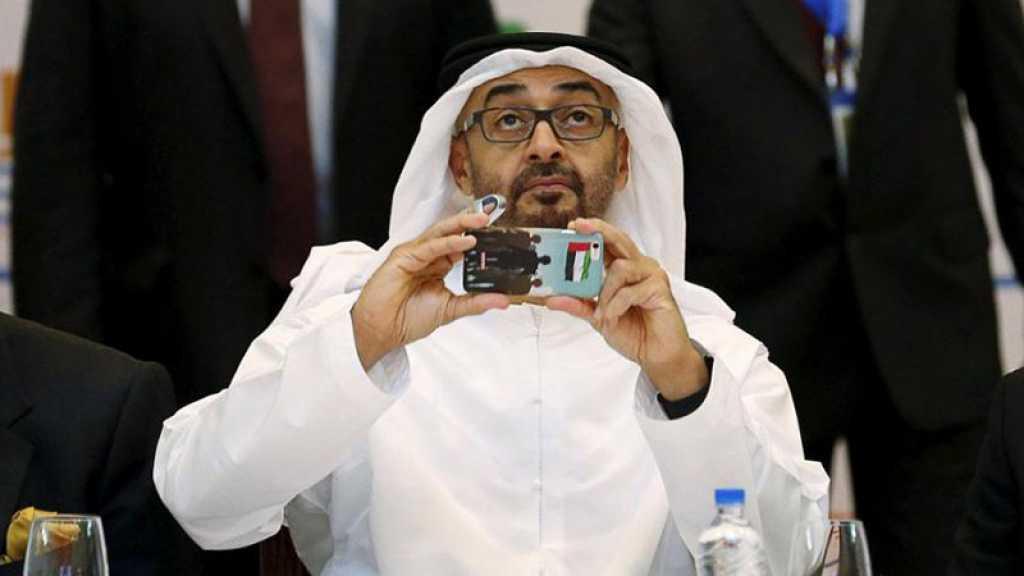 Normalisation: premier appel téléphonique entre Bennett et le prince héritier des EAU
