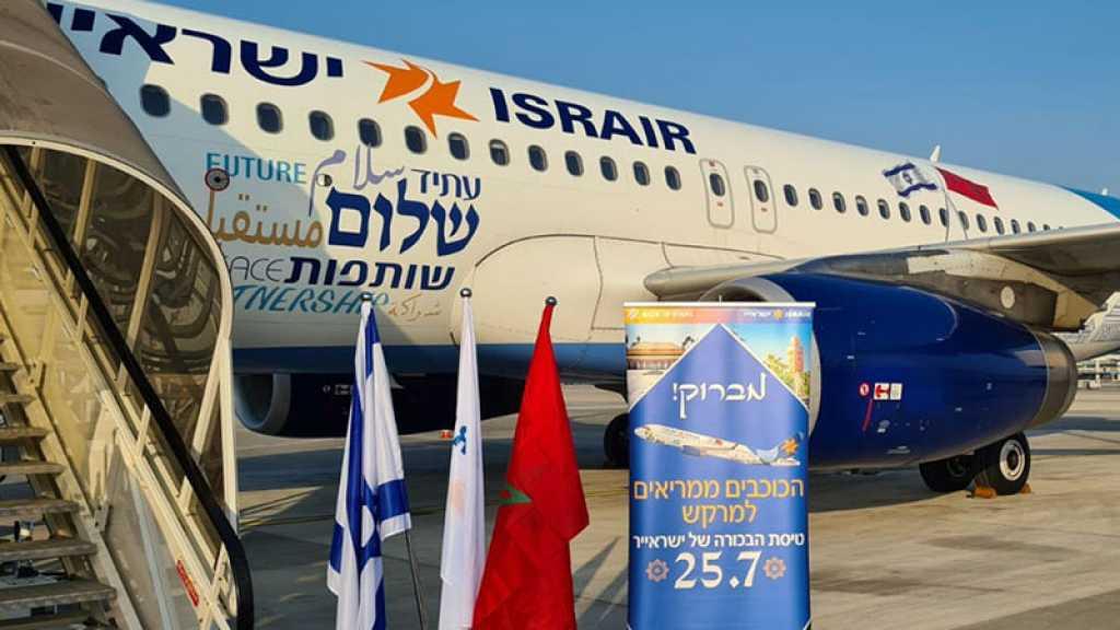 Normalisation: Premières lignes commerciales directes entre «Israël» et le Maroc