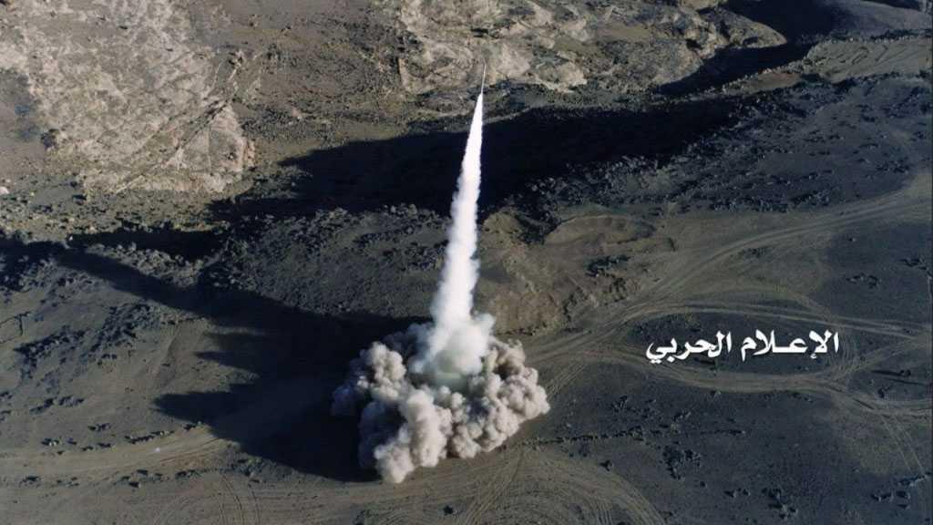 Yémen: deux districts de la province d'al-Bayda libérés, des dizaines de morts et de captifs parmi les terroristes