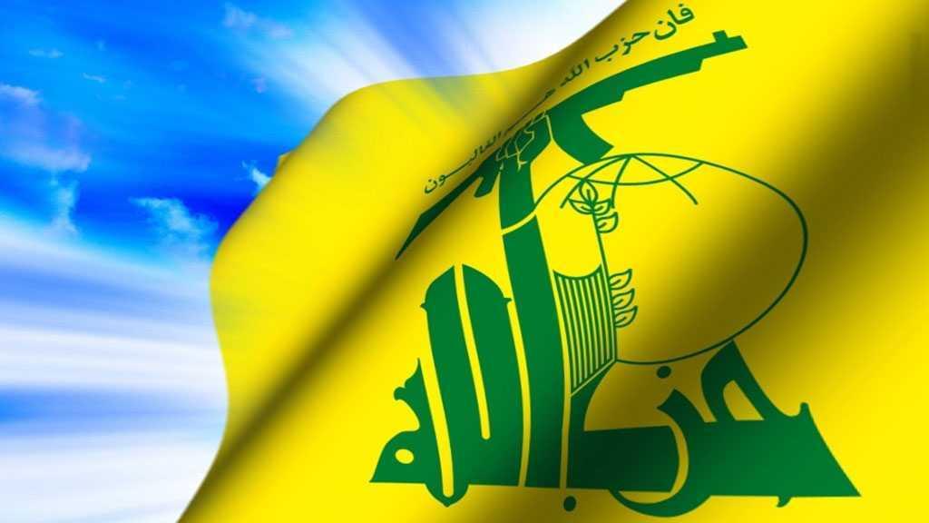 Le Hezbollah sur l'embuscade de Khaldé: Nous appelons  l'armée et les forces de sécurité à arrêter les meurtriers criminels
