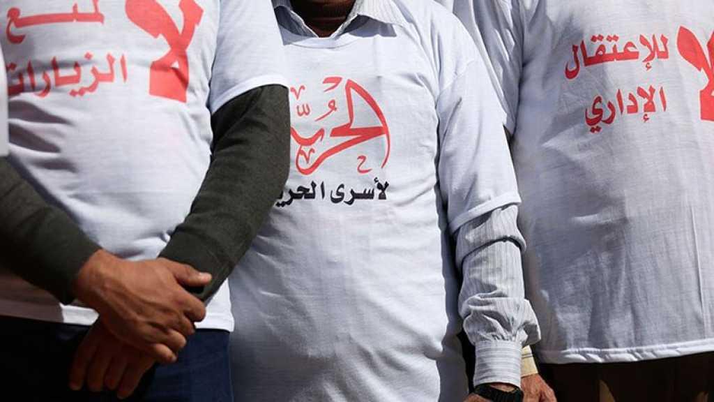17 prisonniers poursuivent leur grève de la faim dans les prisons de l'occupation