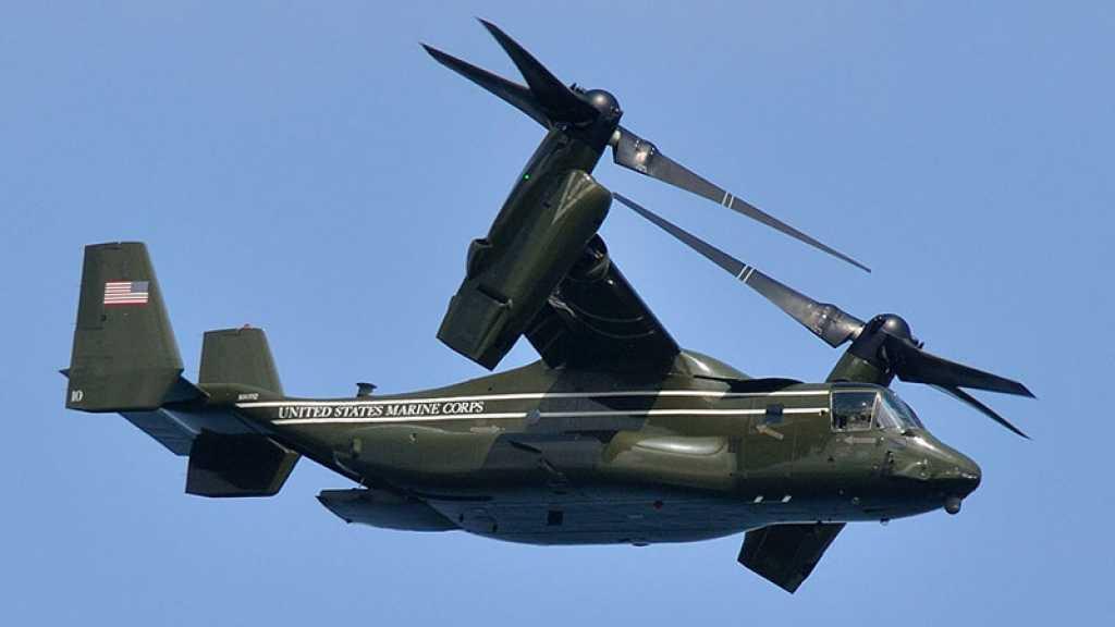 Washington s'apprête à vendre pour près de 3 milliards d'euros d'hélicoptères à «Israël»