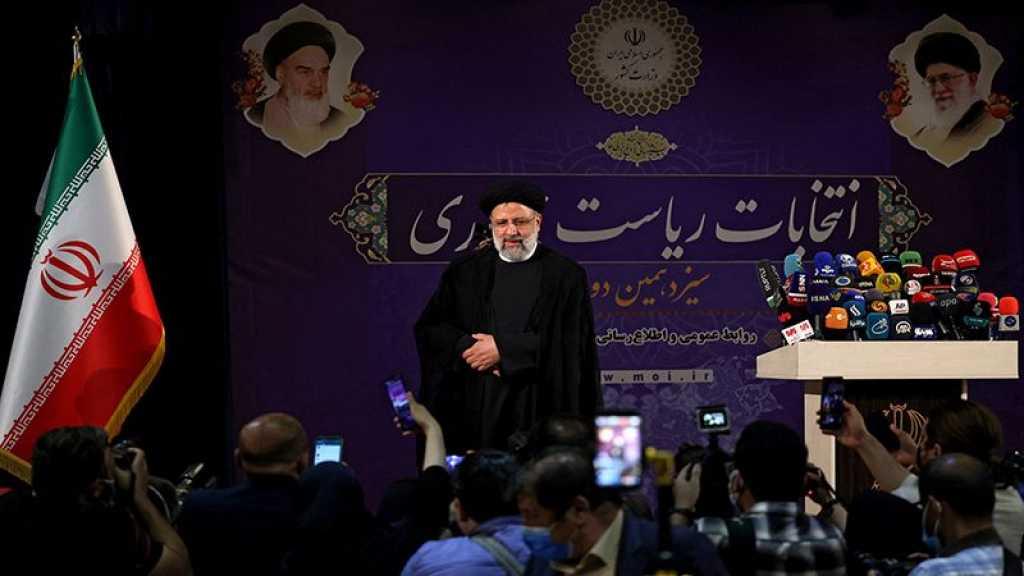 «Israël» regrette la présence d'un diplomate européen à l'investiture de Raïssi en Iran