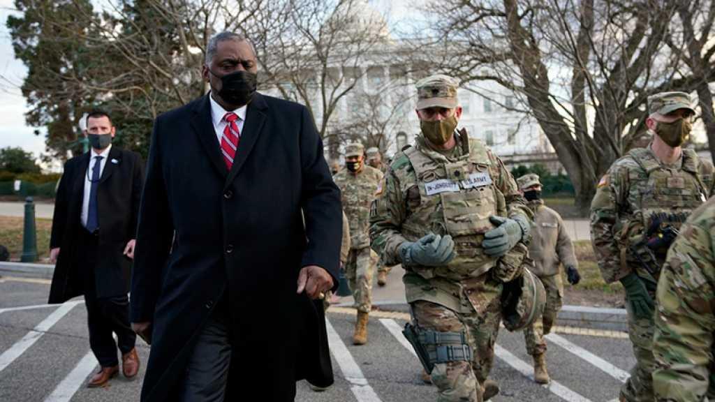 États-Unis: le meurtrier d'un policier du Pentagone identifié, ses motifs encore flous
