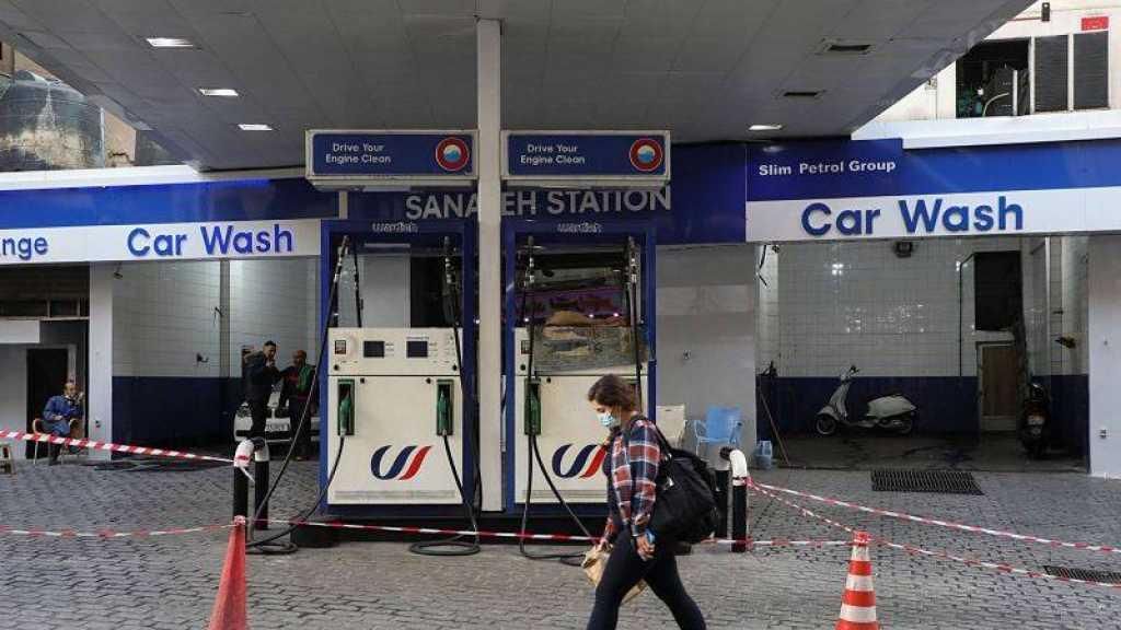 Liban: La Banque centrale lève les subventions sur le carburant