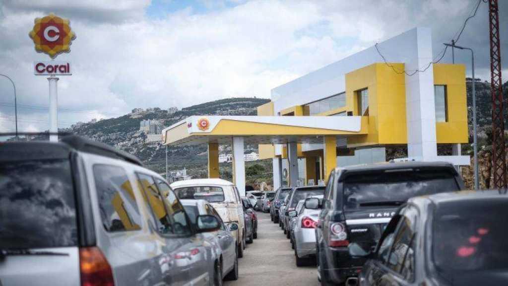 Subventions au Liban: la Banque centrale renvoie la balle au Parlement
