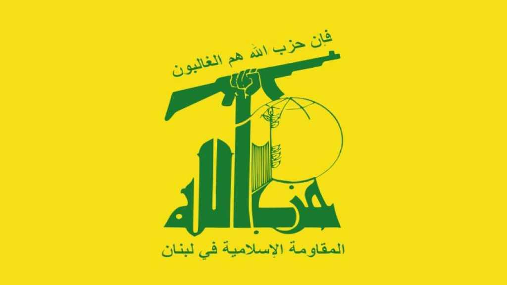 Le Hezbollah salue l'opération héroïque de Jénine