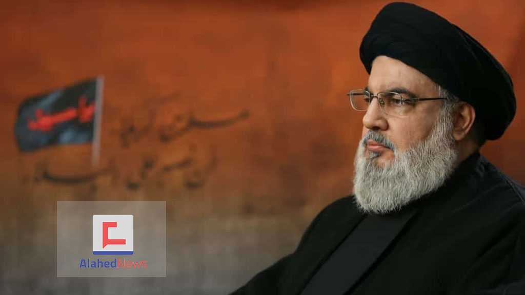 Sayed Nasrallah: Seuls le peuple, l'armée et la résistance libanais protègent le Liban