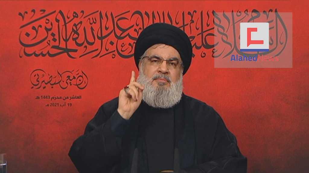 Sayed Nasrallah: «Le 1er navire chargé de mazout quittera en quelques heures l'Iran vers le Liban», il sera traité comme «un territoire libanais»