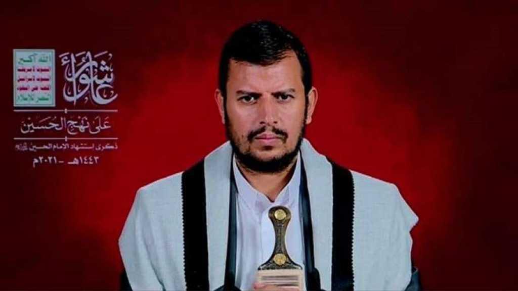 Sayed al-Houthi: Le retrait américain d'Afghanistan montre l'échec des forces d'occupation dans notre région
