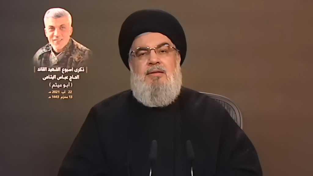 Sayed Nasrallah: Des entreprises iraniennes sont prêtes à nous aider à extraire le pétrole et le gaz, et n'ont pas peur d'«Israël»