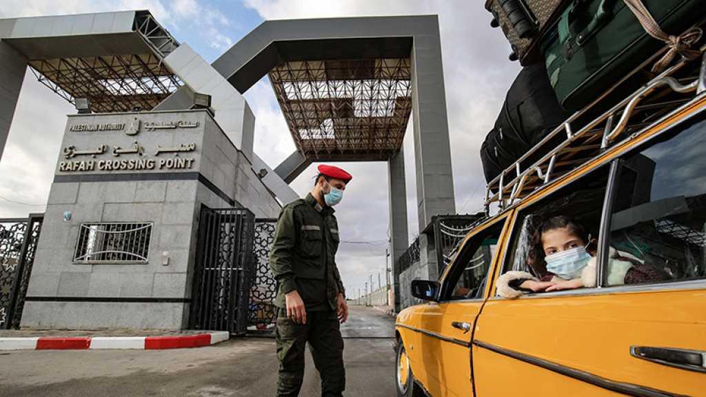 Gaza: l'Egypte ferme le point de passage de Rafah