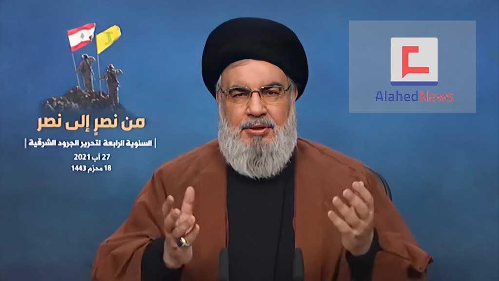 Sayed Nasrallah: Nous avons convenu avec les Iraniens de commencer à charger un troisième navire de dérivés du pétrole