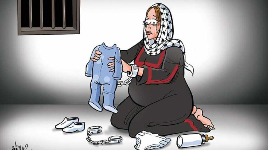 Une détenue palestinienne enceinte demande une intervention internationale pour sa libération