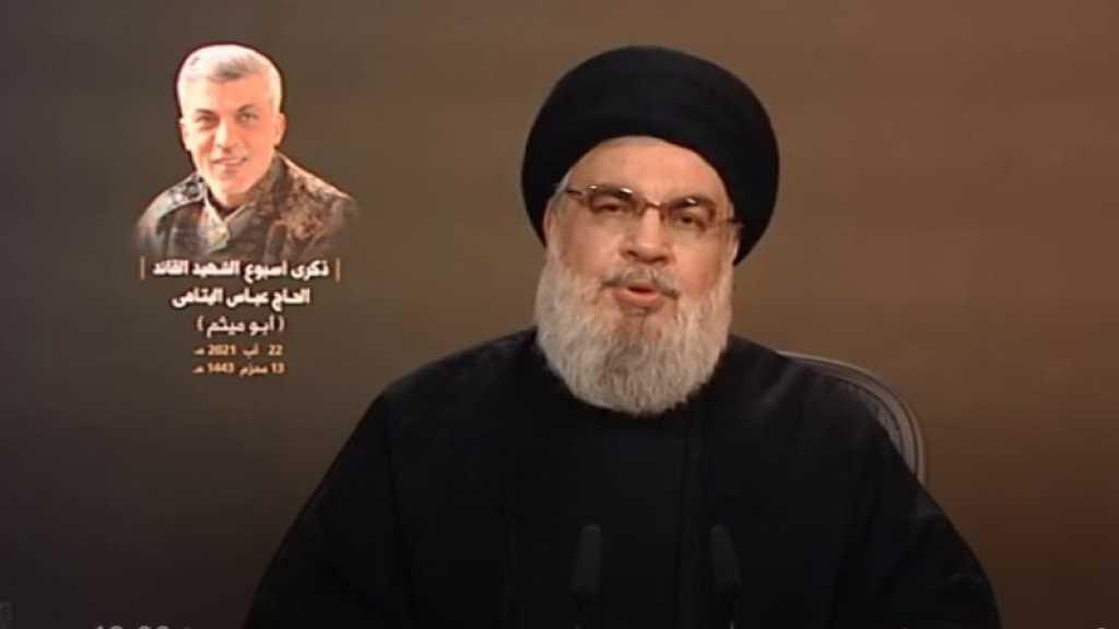 Discours complet du secrétaire général du Hezbollah à l'occasion de la commémoration d'une semaine du décès du martyr hajj Abbas Yatama