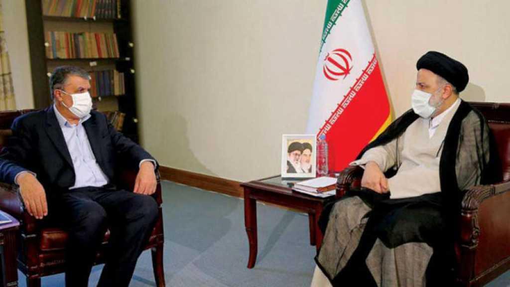 Mohammad Eslami nommé chef de l'Organisation iranienne de l'Energie atomique