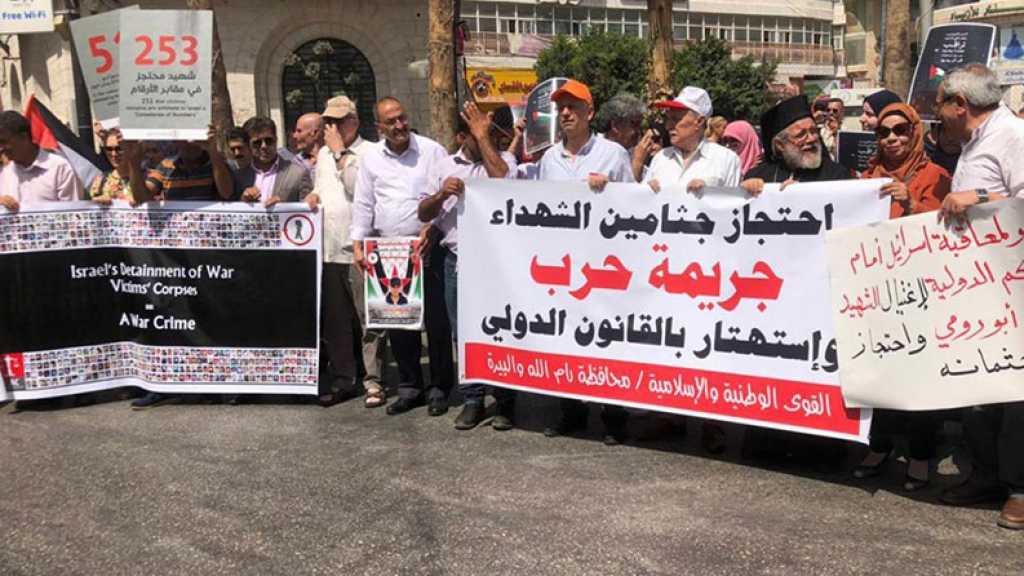 Hamas: la détention des corps des martyrs palestiniens est un crime de guerre