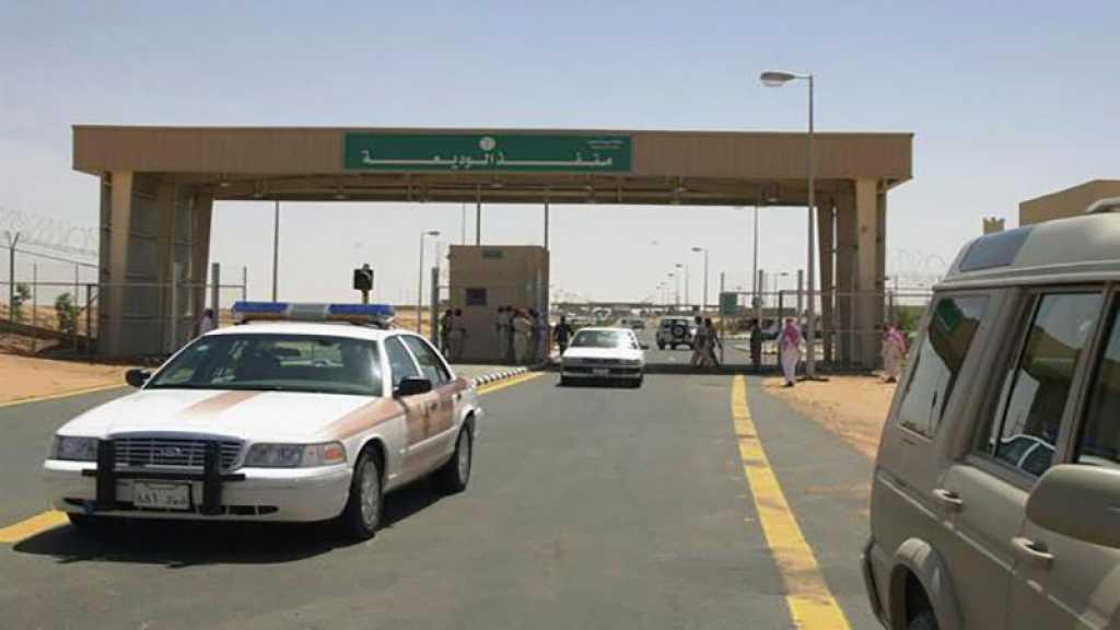 HRW appelle l'Arabie saoudite à stopper le licenciement en masse de Yéménites