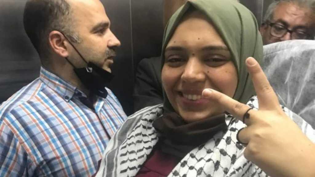 Libération conditionnelle et assignation à résidence d'une prisonnière palestinienne enceinte