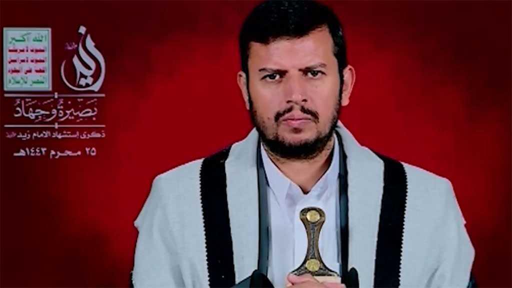 Sayed al-Houthi: L'esprit révolutionnaire et le mouvement sincère de notre peuple nous amèneront à la victoire