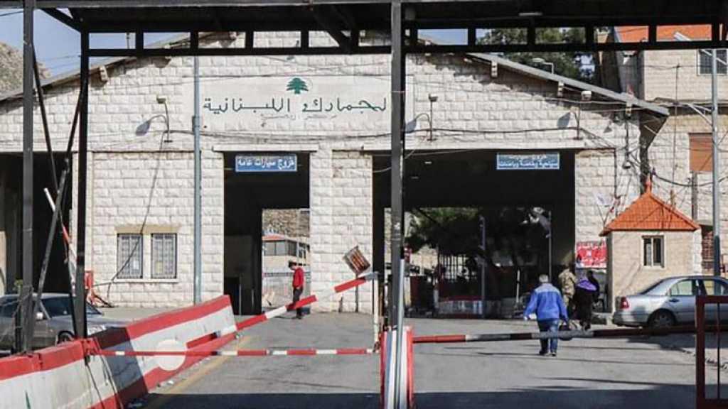 Une délégation ministérielle libanaise à Damas, une première en dix ans