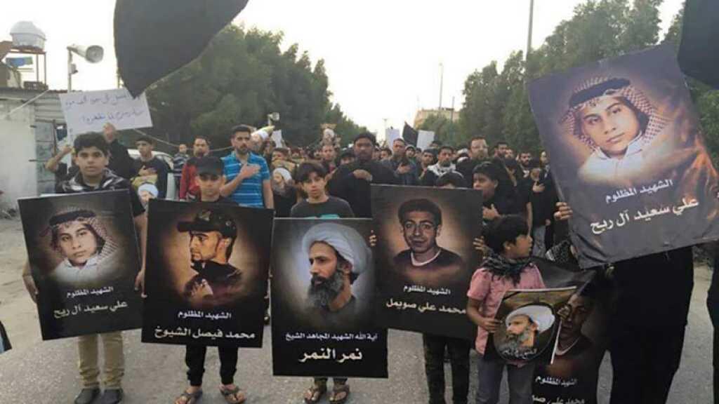 Exécution d'un détenu d'Al-Qatif par ordre royal